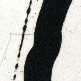 'Germination' 1995